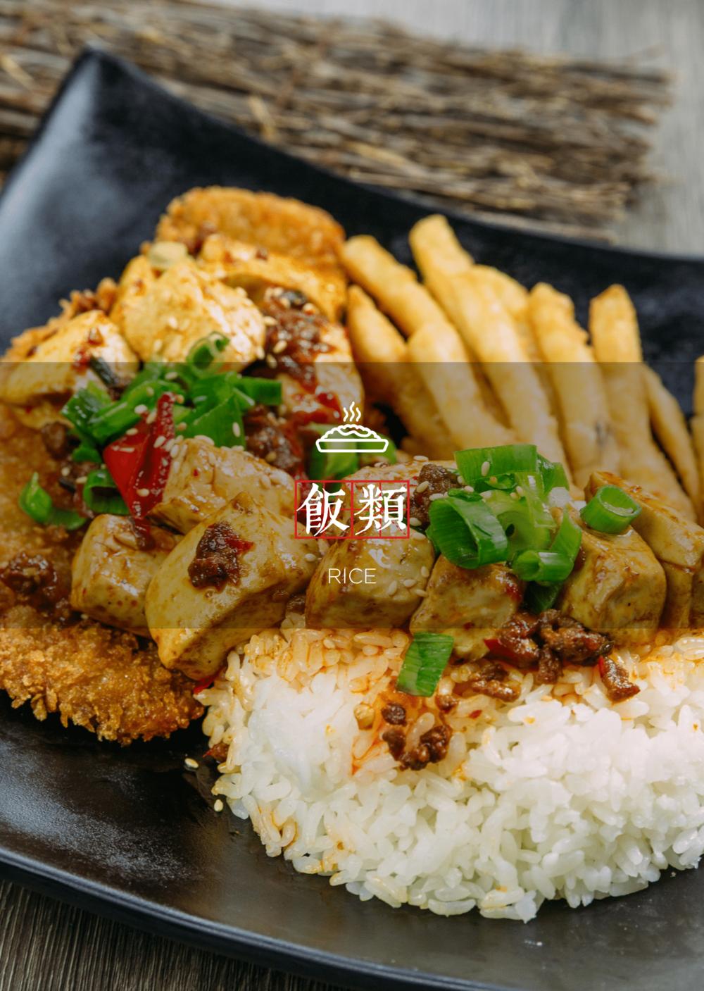 menu2018_小吃饭类-print-20-1.png