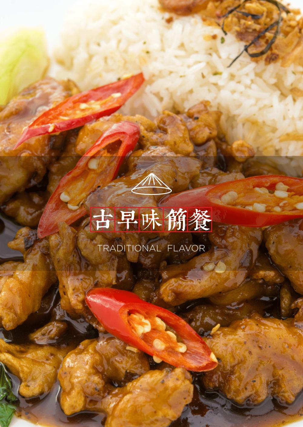 menu2018_小吃饭类-print-22-1.png