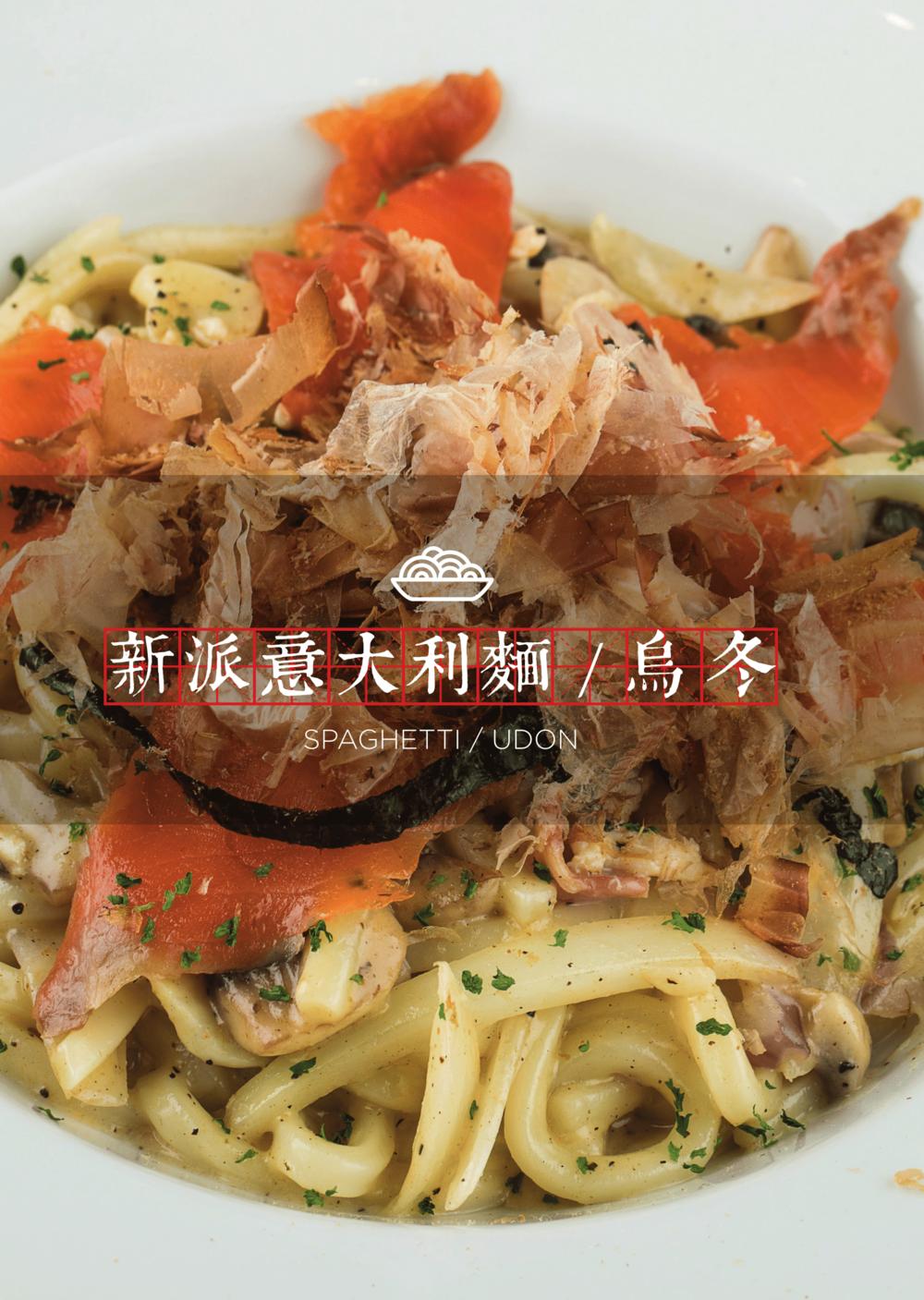 menu2018_小吃饭类-print-27-1.png