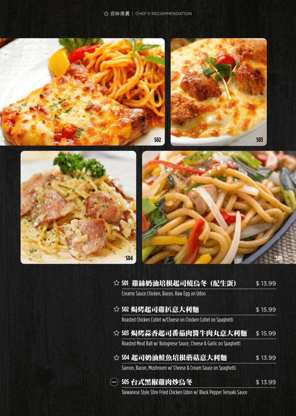 menu2018_小吃饭类-print-28-1.png