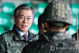 """Résultat de recherche d'images pour """"Moon Jae-in arrested"""""""