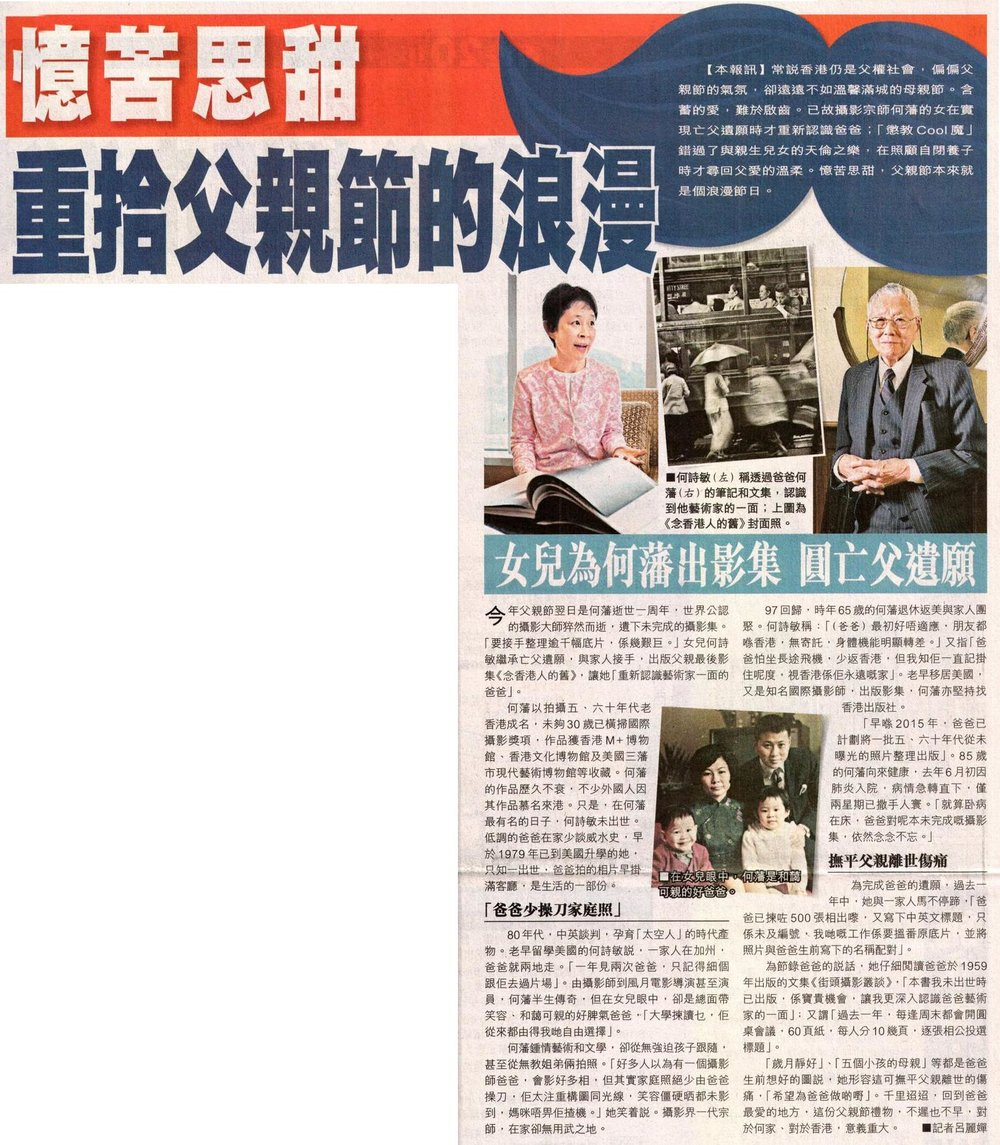 Apple Daily A05 20170618.JPG