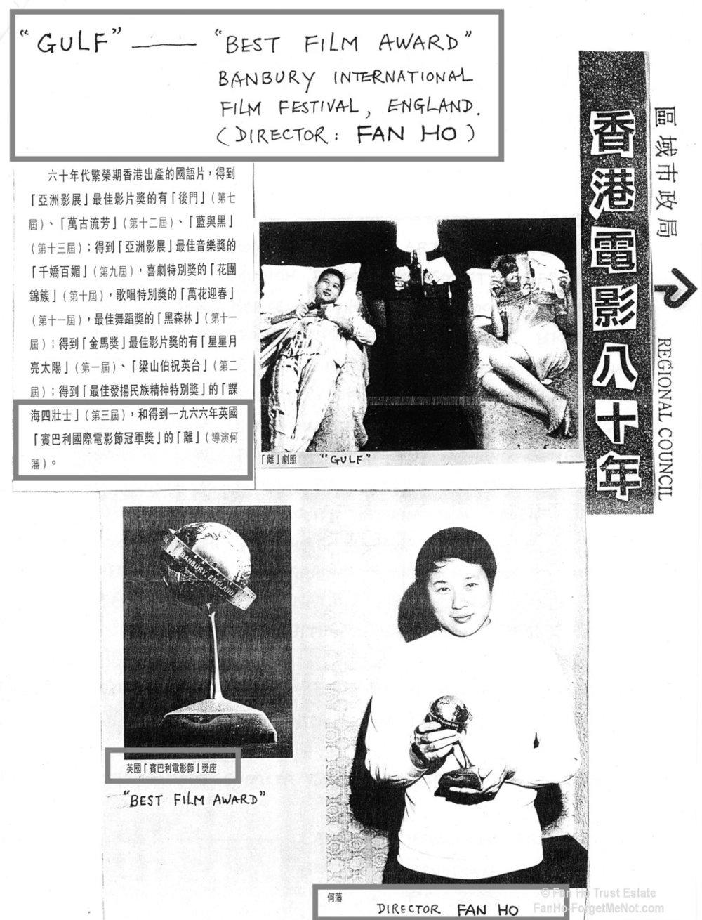 《香港電影八十年》—余慕雲