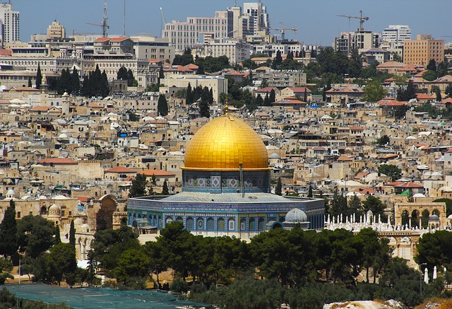 Jerusalem, the golden City