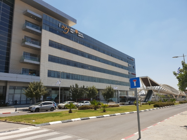 Gav-Yam Negev Advanced Technologies Park in Be'er Sheva