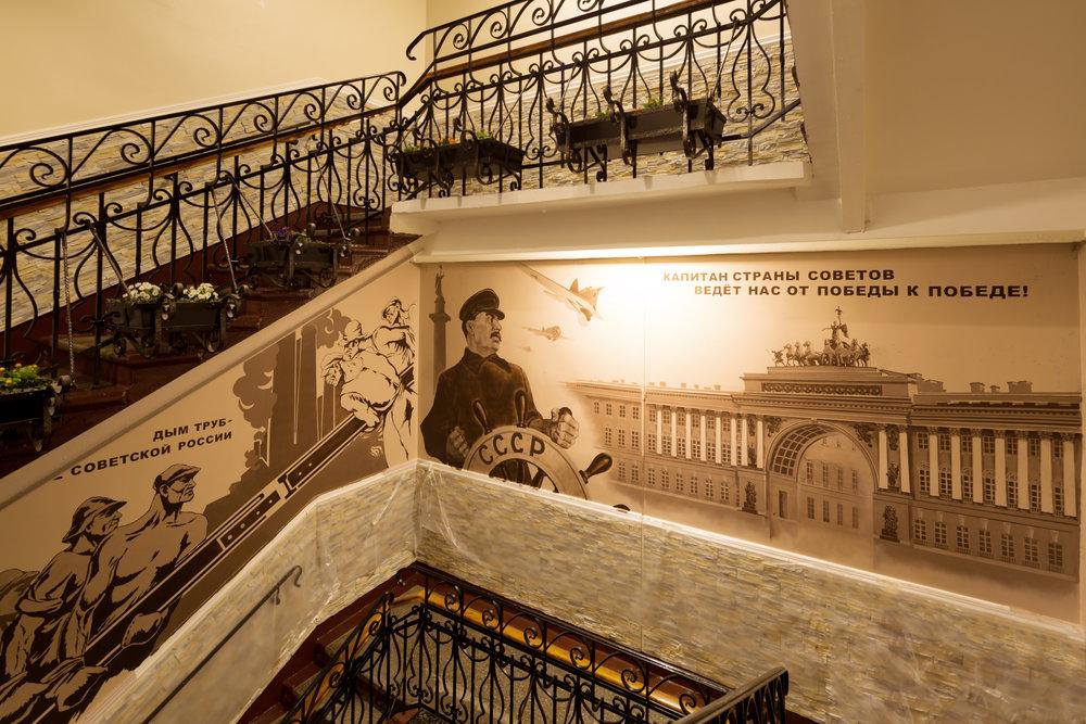 San Petersburgo-hotel-3584.jpg