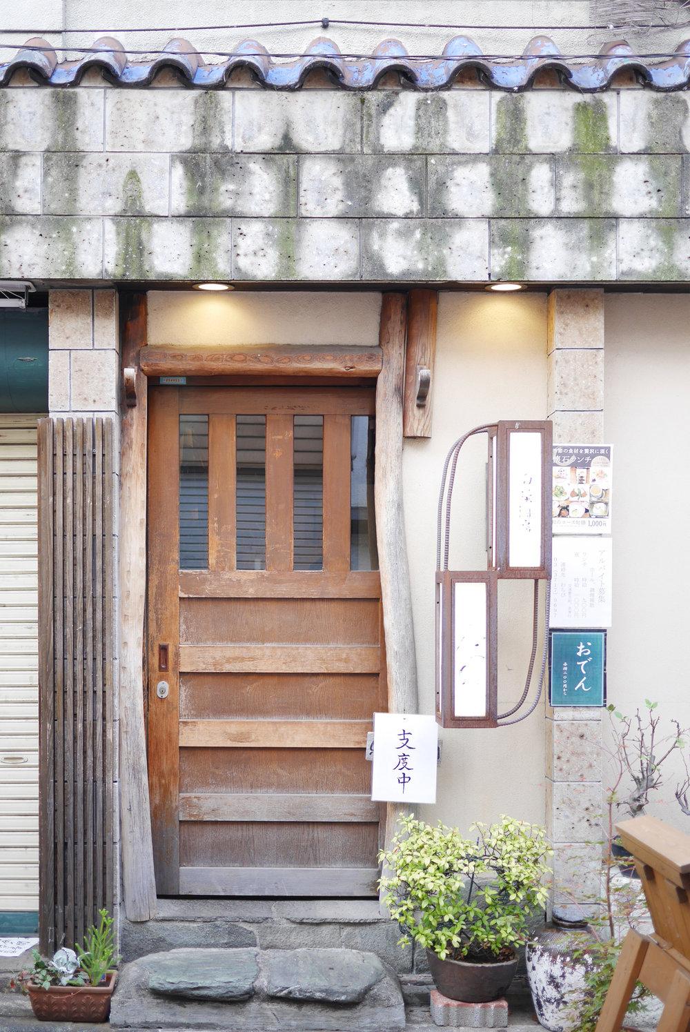 GunawanMelisa_Tokyo2016Jiyugaoka23