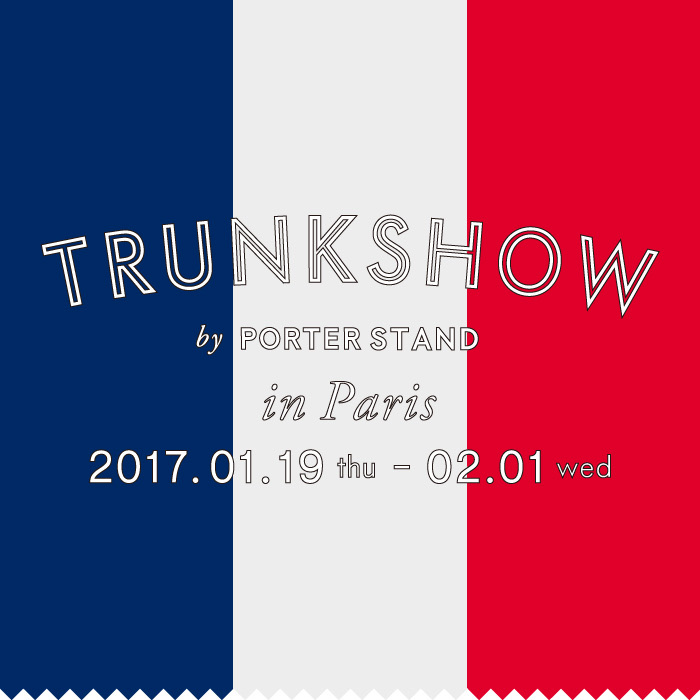 PORTER Yoshida Trunkshow sales event in Paris at Bows & Arrows