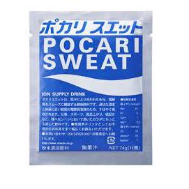 Pocari Sweat - copie.jpeg