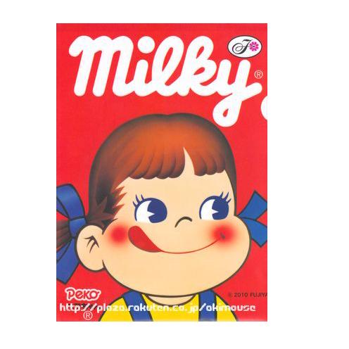 Milky - copie.jpg