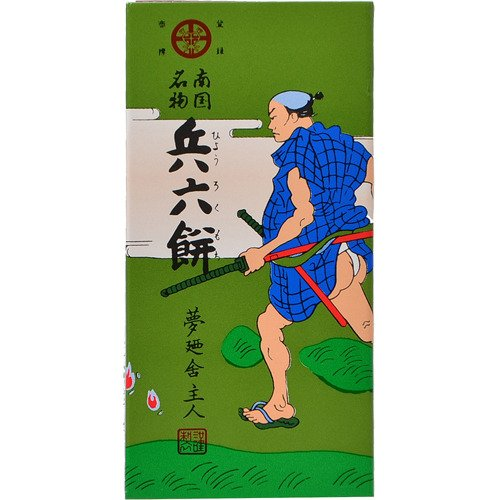Hyorokumochi.jpg