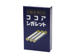 Orion's Star - Cacao Cigarettes.jpg