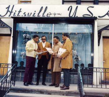 Four Tops at Hitsville.png