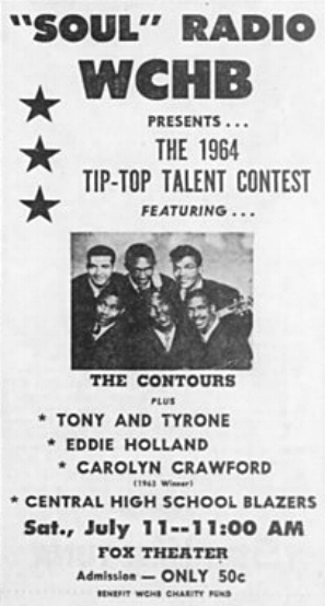 Ad for WCHB's 1964 Talent Contest (note previous year's winner)