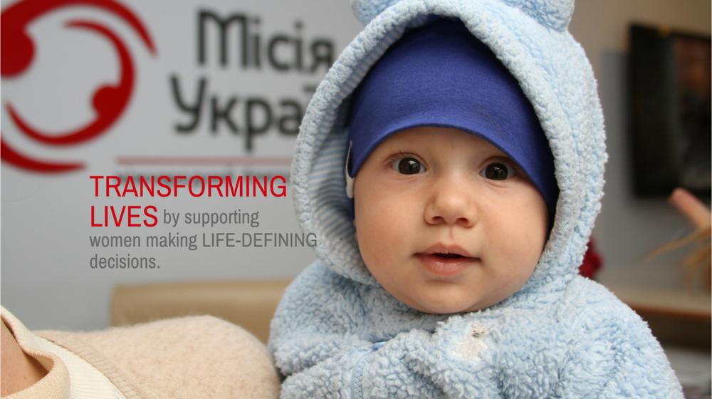 Birth of Nastyusha in the Zhytomyr Regional Center for Mother and Child Health