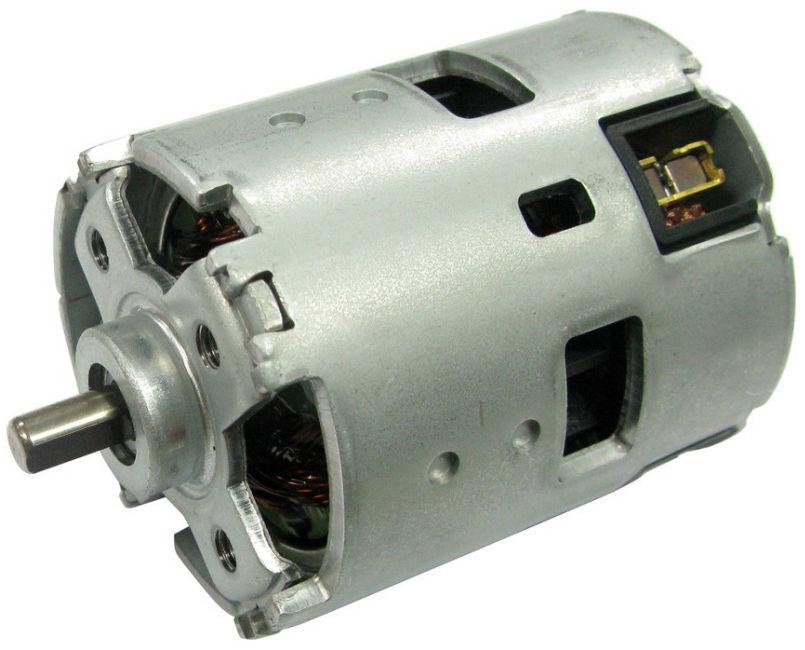 Small Electric Motors
