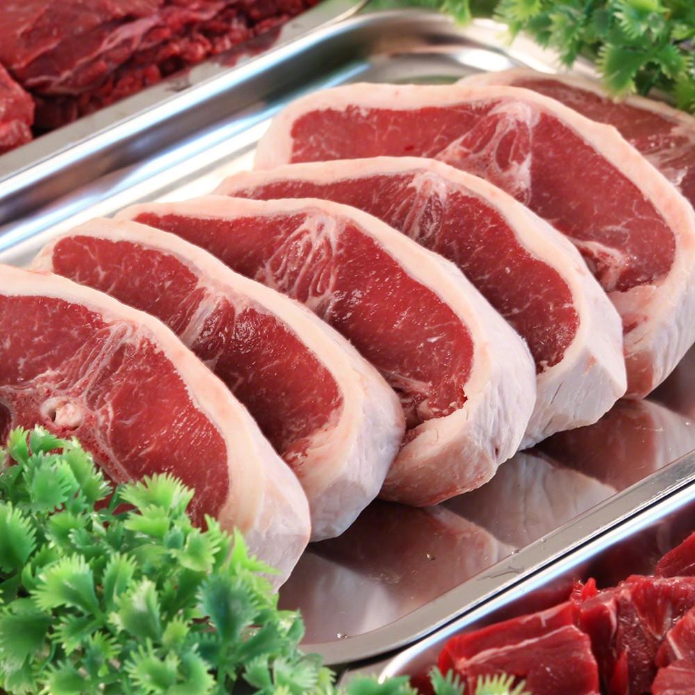 halal-lamb-chops.jpg