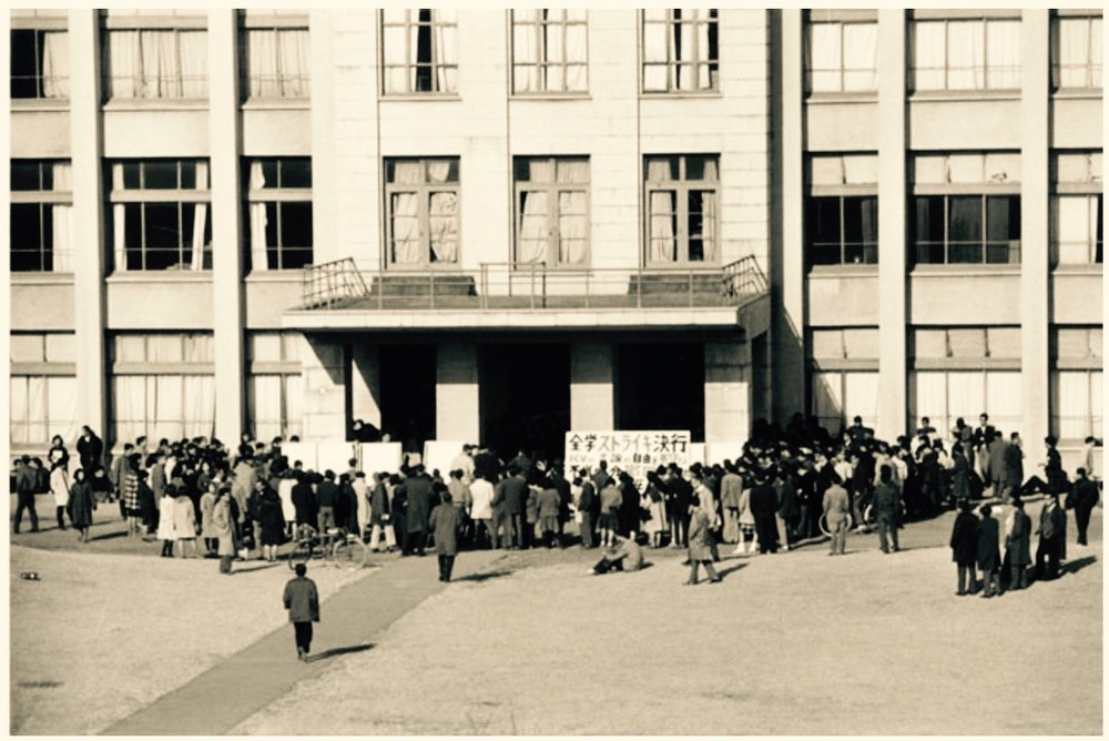 Honkan ,  International Christian University, Circa 1960s.