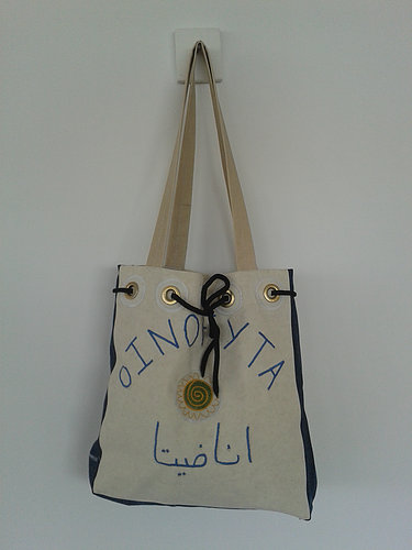 Oinofyta Refugee Camp Bag