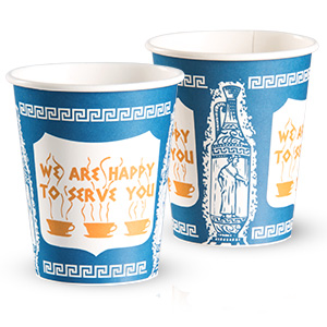 The iconic Anthora to-go paper coffee cup