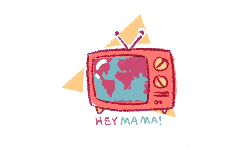 musics_heymama.jpg
