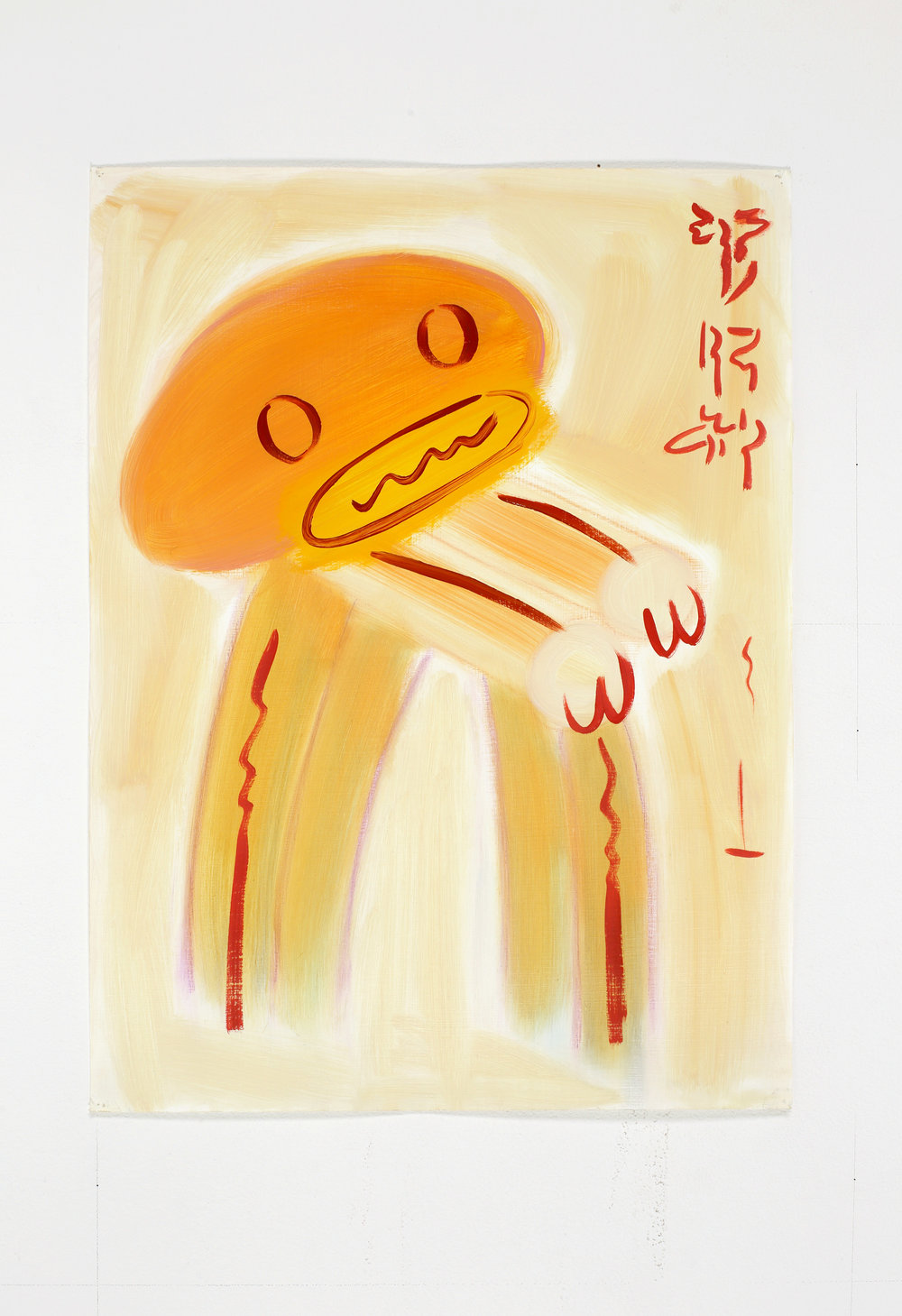 Chinese zombie (V/P #124)    2019, Oil on paper, 40x29.8cm