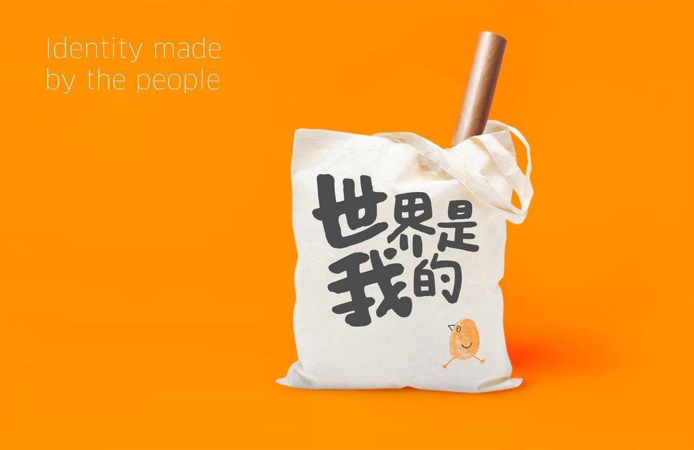 M&G_bag.jpg