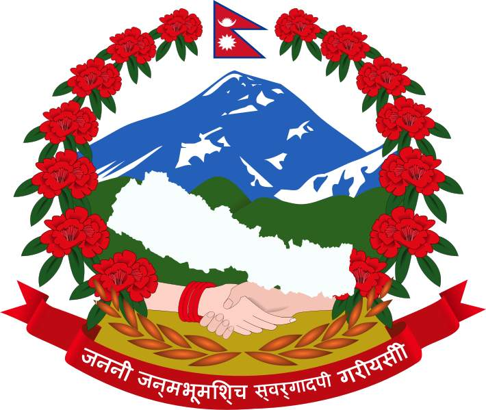 nepal-goverment.jpg