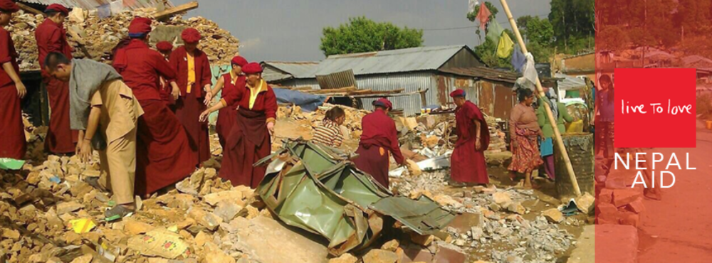 FB Cover_Nepal Aid1.png