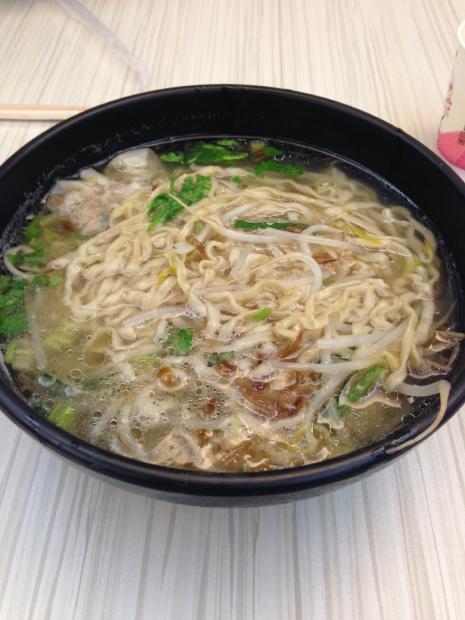 The BEST wonton noodle soup ever