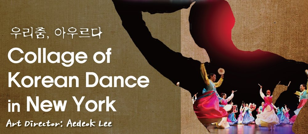 Chicago Korean Dance Company 10th Anniversary