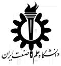 logo_iust.png