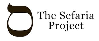 Sefaria- Wonderful Resource for Jewish Torah Study