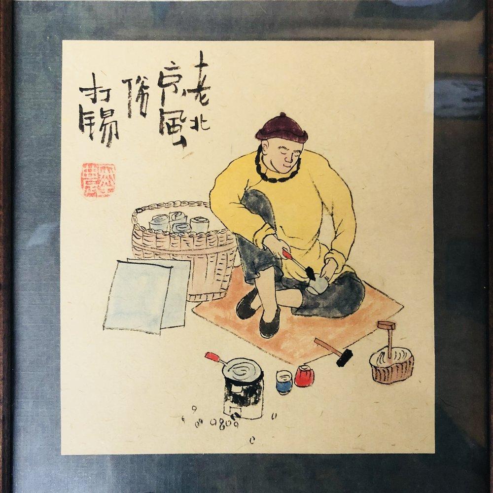 Ye Ye's Fond Memories of Old China