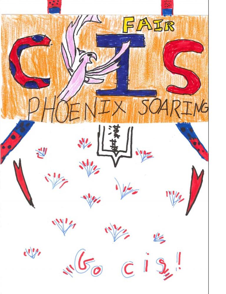 CIS22.jpg