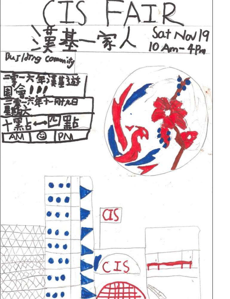 CIS26.jpg
