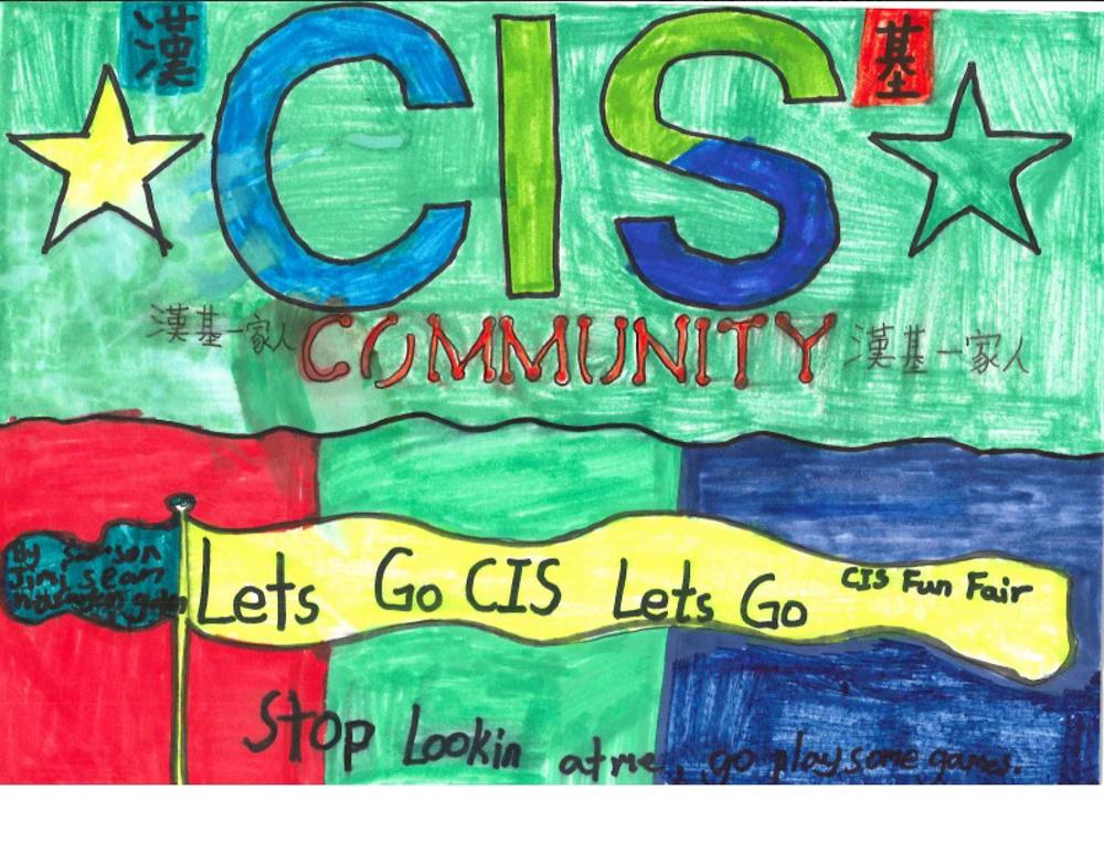 CIS32.jpg
