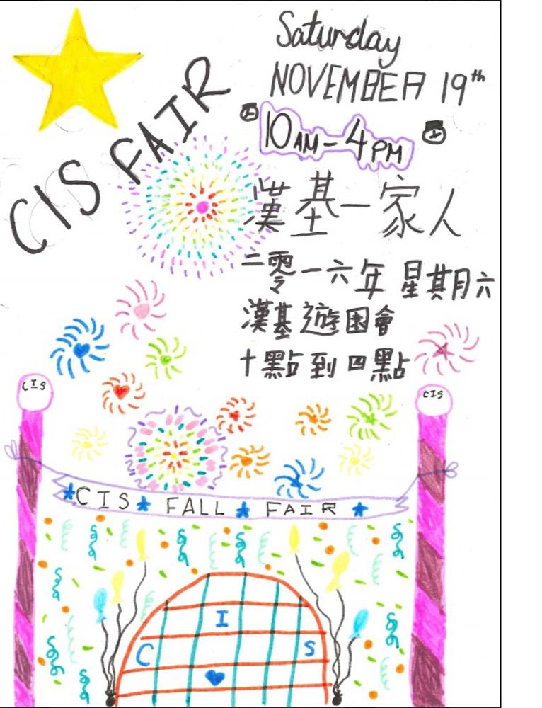 CIS33.jpg