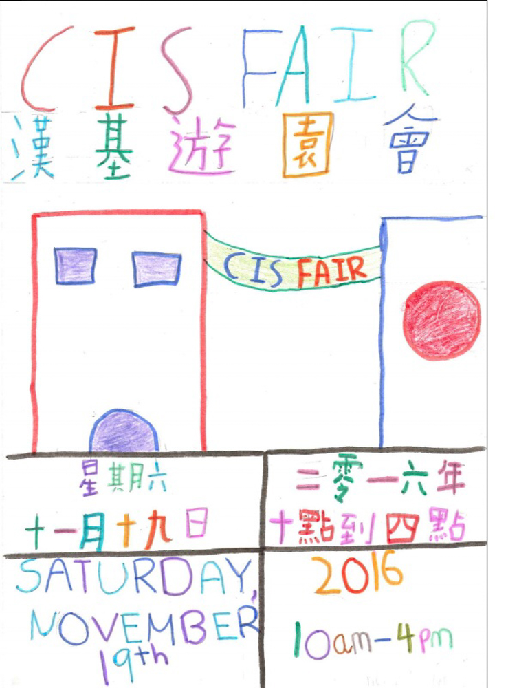 CIS35.jpg