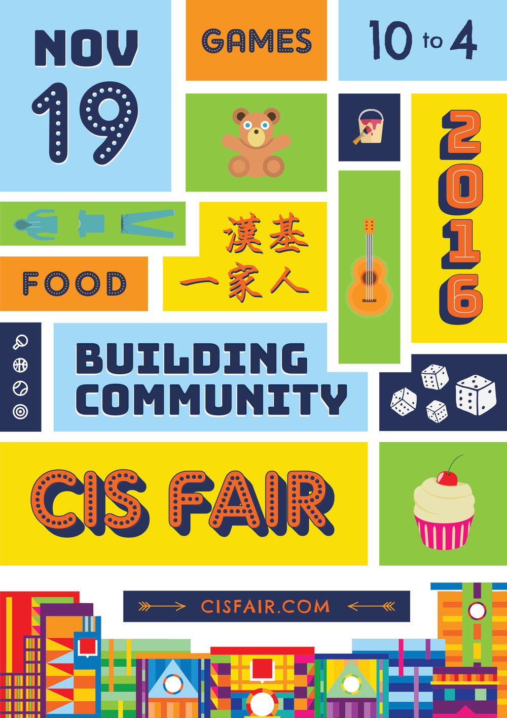 cis fair 2016.jpg
