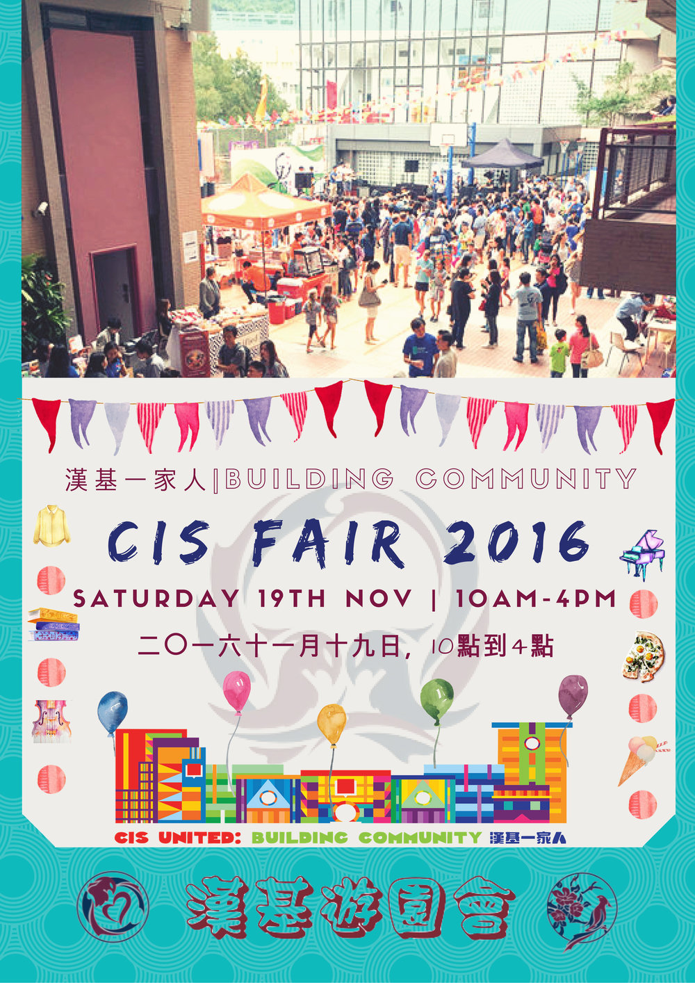 Stephanie Wu CIS Fair Poster.jpg