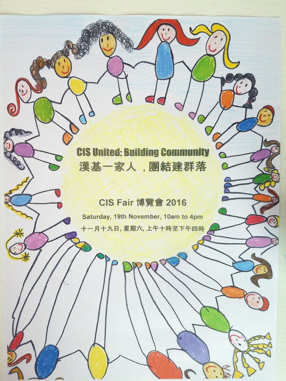 CIS Fair Poster Design Oct 2016-2.jpg