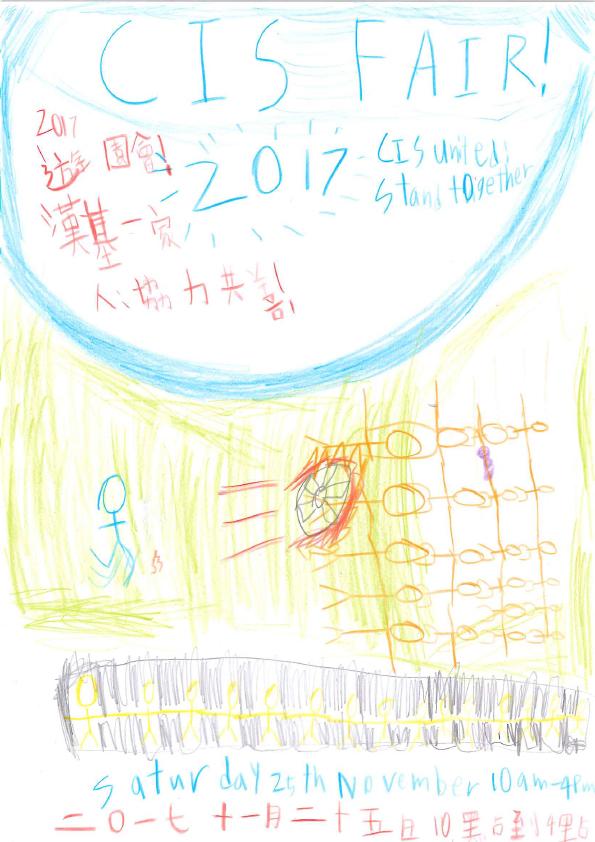 20171103142421489-5 copy.jpg