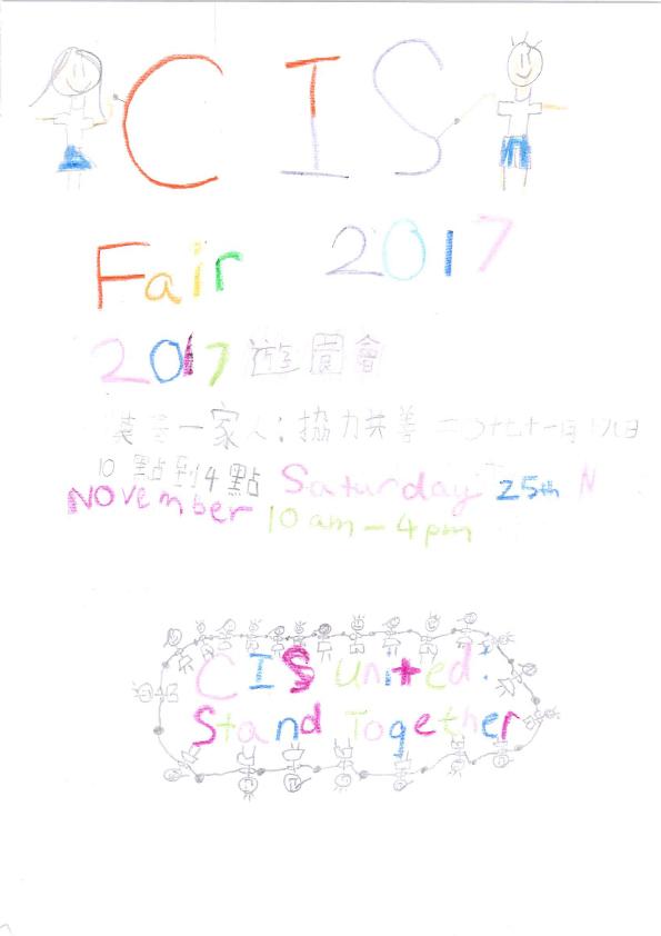 20171103142421489-11 copy.jpg