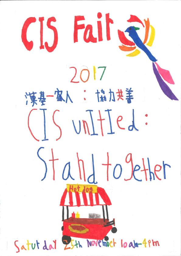 20171103142540122-7 copy.jpg