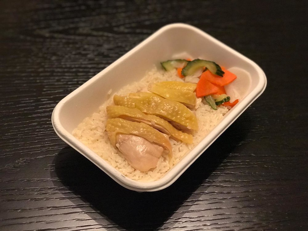 Singapore Hainanese Chicken Rice.jpeg