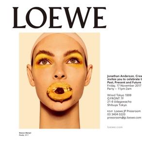 LOEWE PARTY