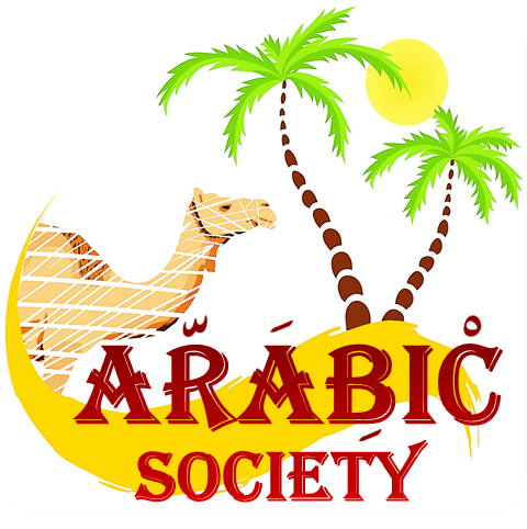 Surrey Arabic Society