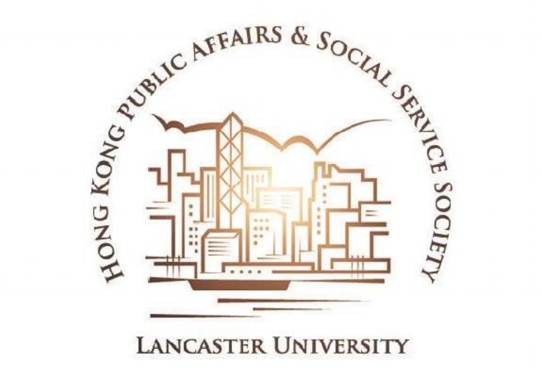 Lancaster Hong Kong Affairs Society