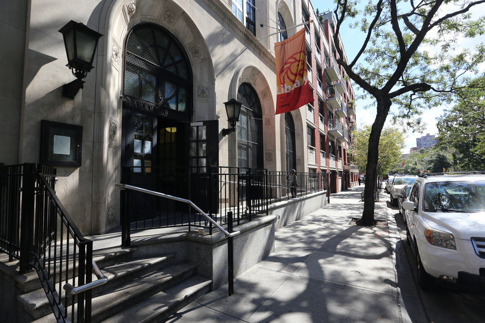 The Harlem Branch of the New York Public Library